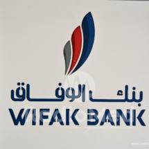 wifak 1